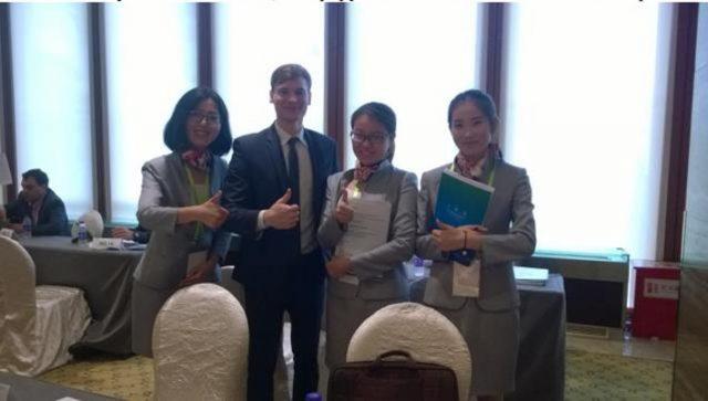 Аспирант КГУ стажируется на Евразийском экономическом форуме в КНР
