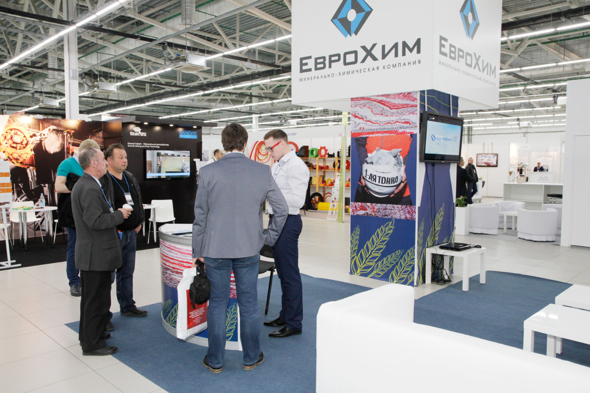 «ЕвроХим» принял участие в выставке «Рудник-2017»
