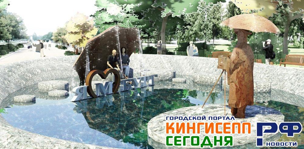 «Комфортная городская среда» в Кингисеппе. Пешеходная зона Октябрьского бульвара и часть дворов будут благоустроены