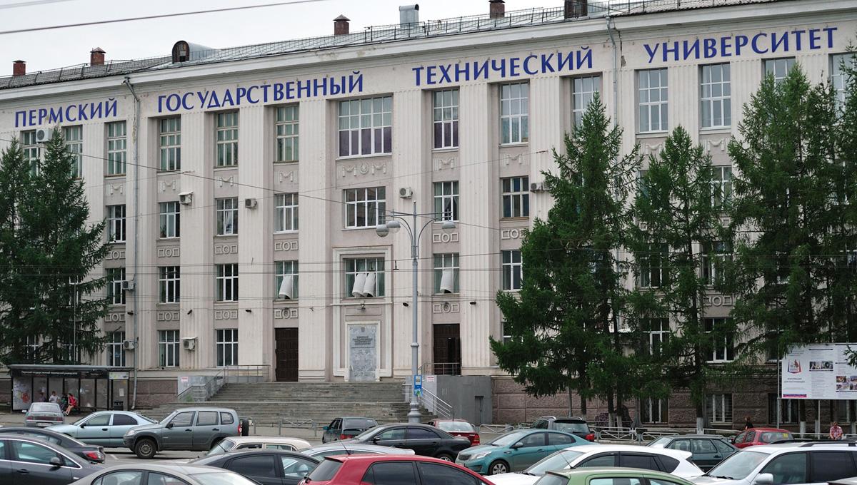 «Уралкалий» вручил свидетельства на именные стипендии студентам ПНИПУ