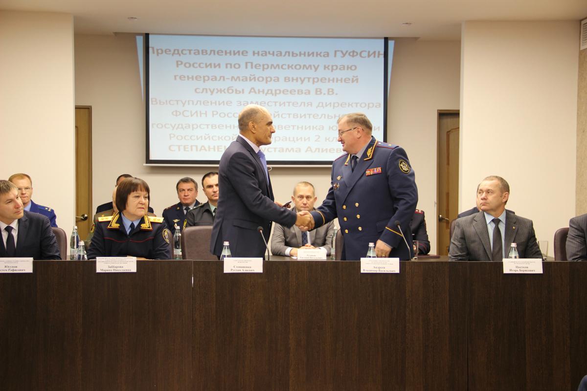 В ГУФСИН России по Пермскому краю представили нового начальника