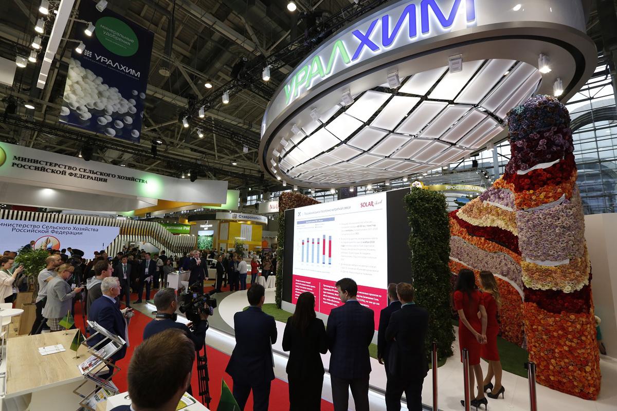 «УРАЛХИМ» расширяет линейку продуктов Solar