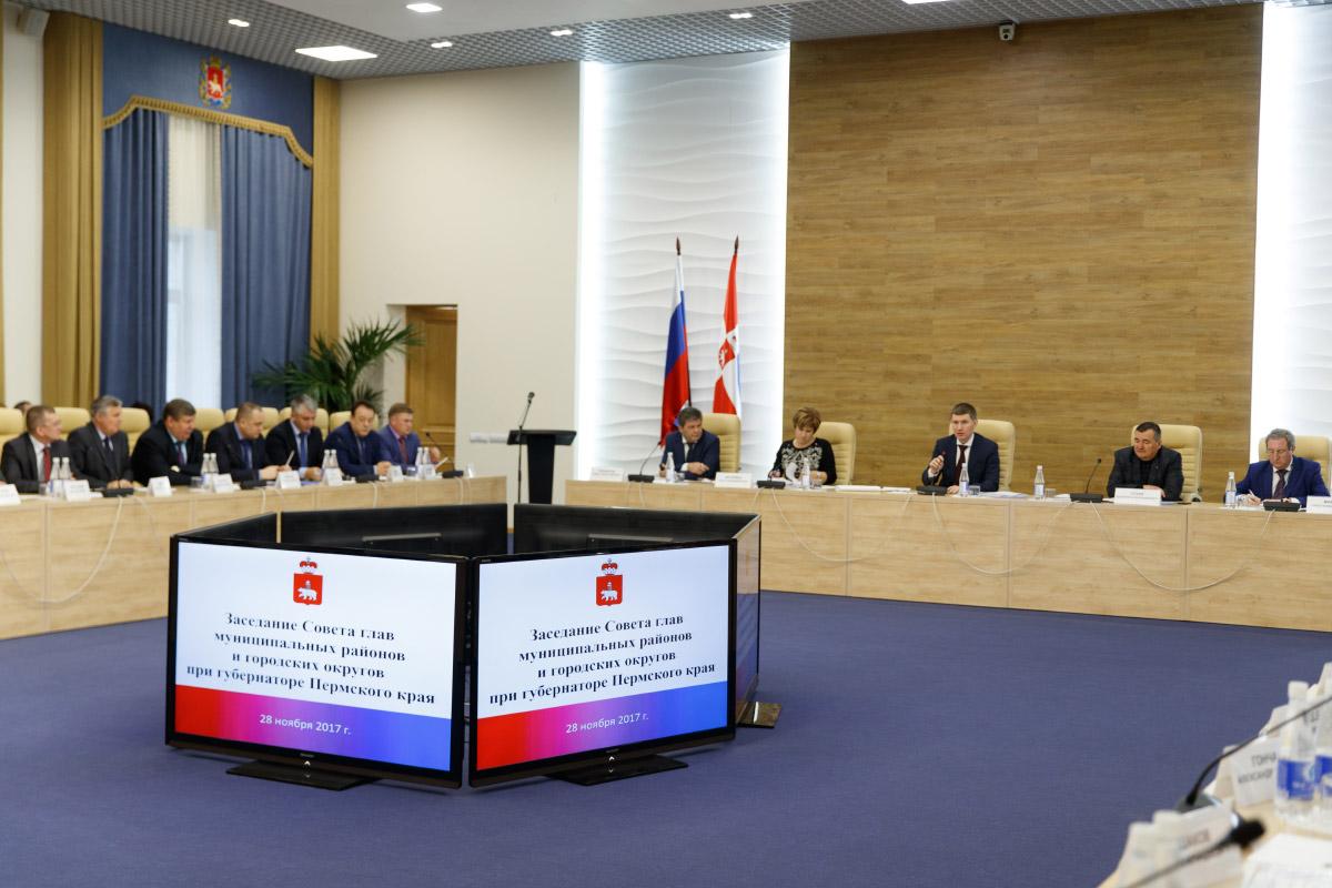 В 2018 году на муниципальные дороги потратят 4,6 млрд рублей