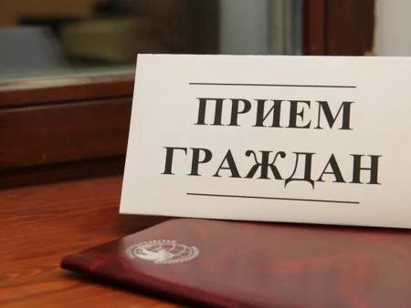 В Кингисеппе пройдет прием граждан по вопросам деятельности межрайонного следственного отдела