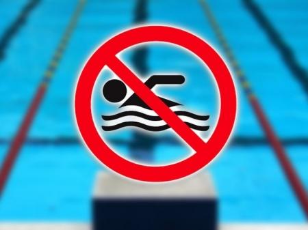 Бассейн в Кингисеппе закрыт в связи с аварийным состоянием. Подробности