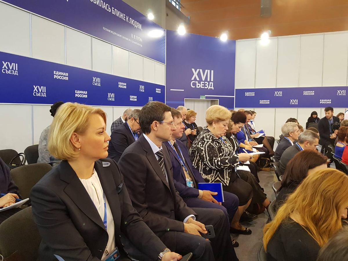 Александр Бойченко получил благодарность от генерального совета «Единой России»