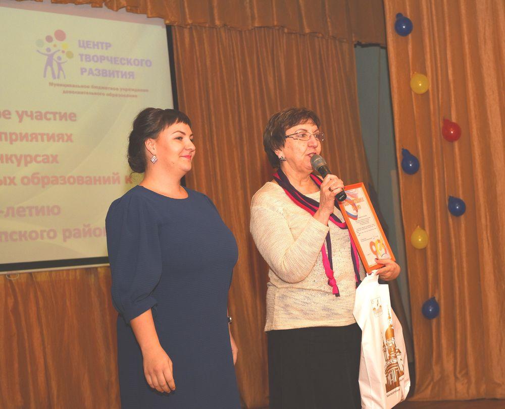 В Кингисеппе наградили победителей творческих конкурсов, посвященных 90-летию района