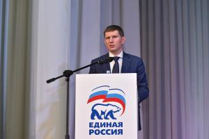Единороссы Прикамья определились с ротацией политсовета и делегатами на съезд