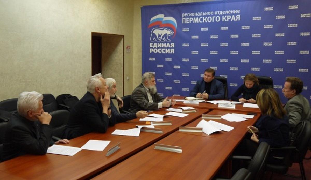 «Единая Россия» запускает конкурс «Идеи, преображающие города»